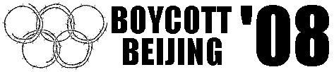 boycottbanner.jpg